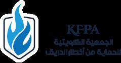 الجمعية الكويتية للحماية من أخطار الحريق KFPA